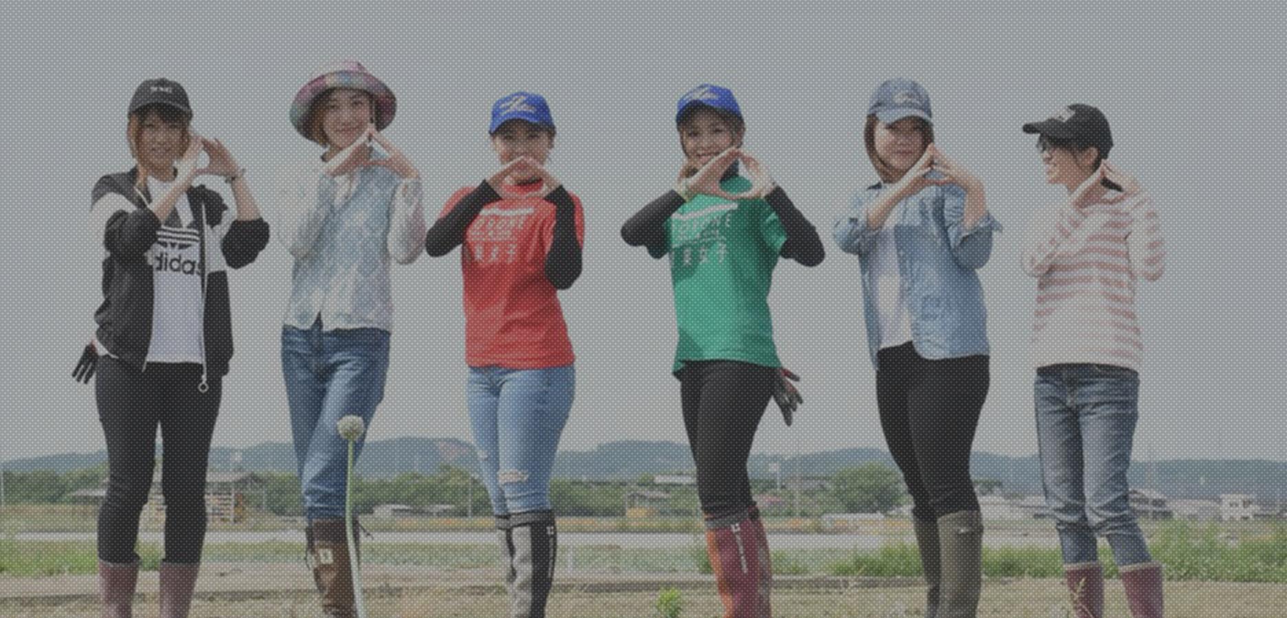 農業女子集合